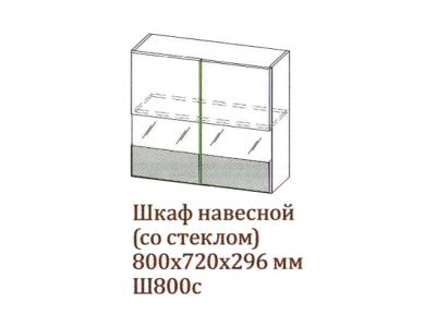 Арабика Шкаф навесной 800_720 со стеклом Ш800с_720 800х720х296 Дуб Сонома-Арабика