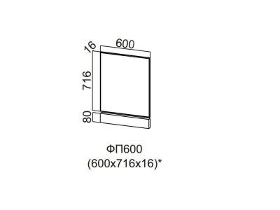 Фасад для посудомоечной машины 600 ФП600 Лофт