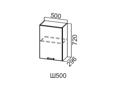 Кухня Геометрия Шкаф навесной 500 Ш500 720х500х296мм