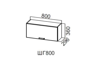Кухня Геометрия Шкаф навесной горизонтальный 800 ШГ800 360х800х296мм