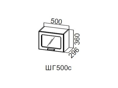 Кухня Геометрия Шкаф навесной горизонтальный со стеклом 500 ШГ500с 360х500х296мм