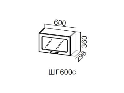 Кухня Геометрия Шкаф навесной горизонтальный со стеклом 600 ШГ600с 360х600х296мм