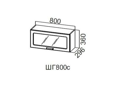 Кухня Геометрия Шкаф навесной горизонтальный со стеклом 800 ШГ800с 360х800х296мм