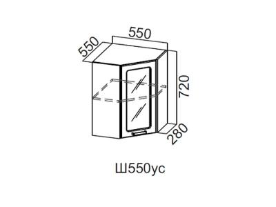 Кухня Геометрия Шкаф навесной угловой со стеклом 550 Ш550ус 720х550х600мм