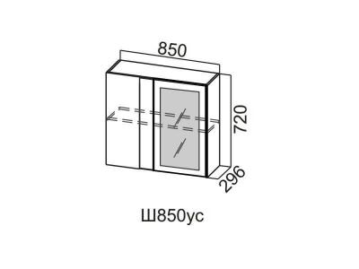 Кухня Геометрия Шкаф навесной угловой со стеклом 850 Ш850ус 720х850х296мм