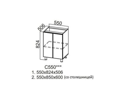 Кухня Геометрия Стол рабочий 550 С550 824х550х506мм