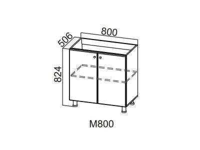 Кухня Геометрия Стол-рабочий 800 под мойку М800 824х800х506-600 мм