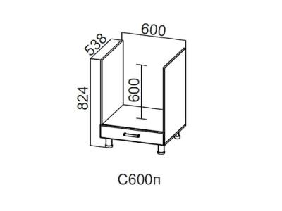 Кухня Геометрия Стол-рабочий под плиту 600 С600п 824х600х506-600мм