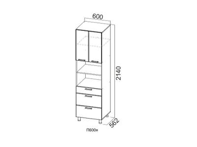 Кухня Модерн Пенал с ящиками 600 П600я 2140х600х562мм