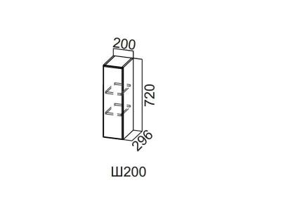Кухня Модерн Шкаф навесной 200 Ш200 720х200х296мм