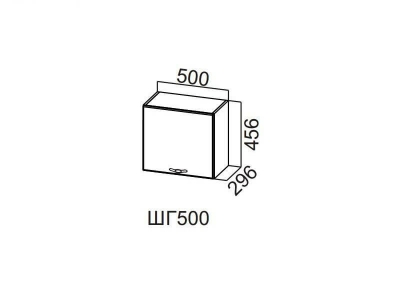Кухня Прованс Шкаф навесной горизонтальный 500 ШГ500-456 456х500х296мм