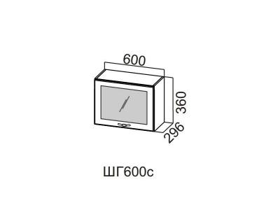 Кухня Прованс Шкаф навесной горизонтальный со стеклом 600 ШГ600с-360 360х600х296мм
