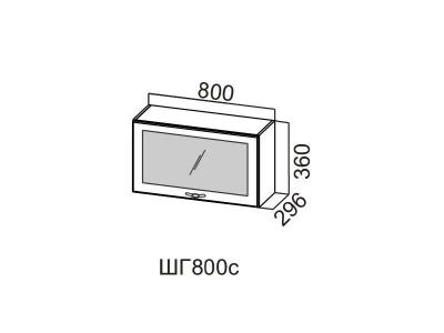 Кухня Прованс Шкаф навесной горизонтальный со стеклом 800 ШГ800с-360 360х800х296мм