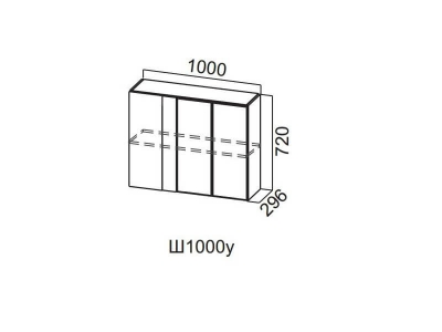 Кухня Прованс Шкаф навесной угловой 1000 Ш1000у 720х1000х296мм