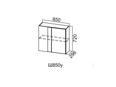 Кухня Прованс Шкаф навесной угловой 850 Ш850у 720х850х296мм