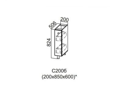 Кухня Прованс Стол-рабочий Бутылочница 200 С200б 824х200х506-600мм