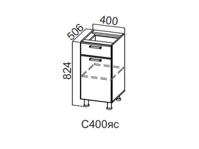 Кухня Волна Стол-рабочий с ящиком и створкой 400 С400яс 824х400х506мм