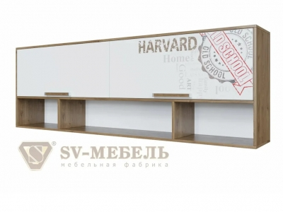 Полка навесная над кроватью Гарвард 2036х700х320 мм