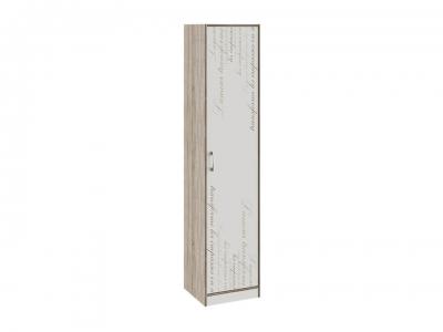 Шкаф для белья Брауни ТД-313.07.21 Бежевый с рисунком, Дуб Сонома трюфель