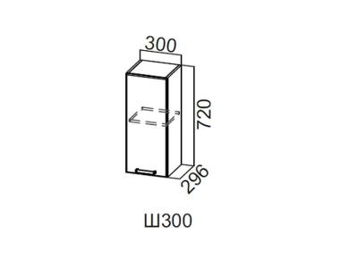 Шкаф навесной 300/720 Ш300/720 Лофт