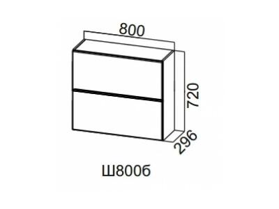 Шкаф навесной 800 барный Ш800б Лофт