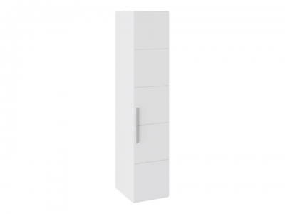 Шкаф с 1 дверью Наоми СМ-208.07.01 Белый глянец