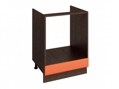 Стол под встраиваемую технику 09.57 Оранж 600х530х820