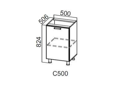 Стол-рабочий 500 Лофт С500