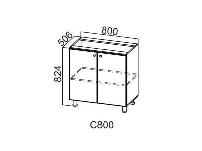 Стол-рабочий 800 Лофт С800